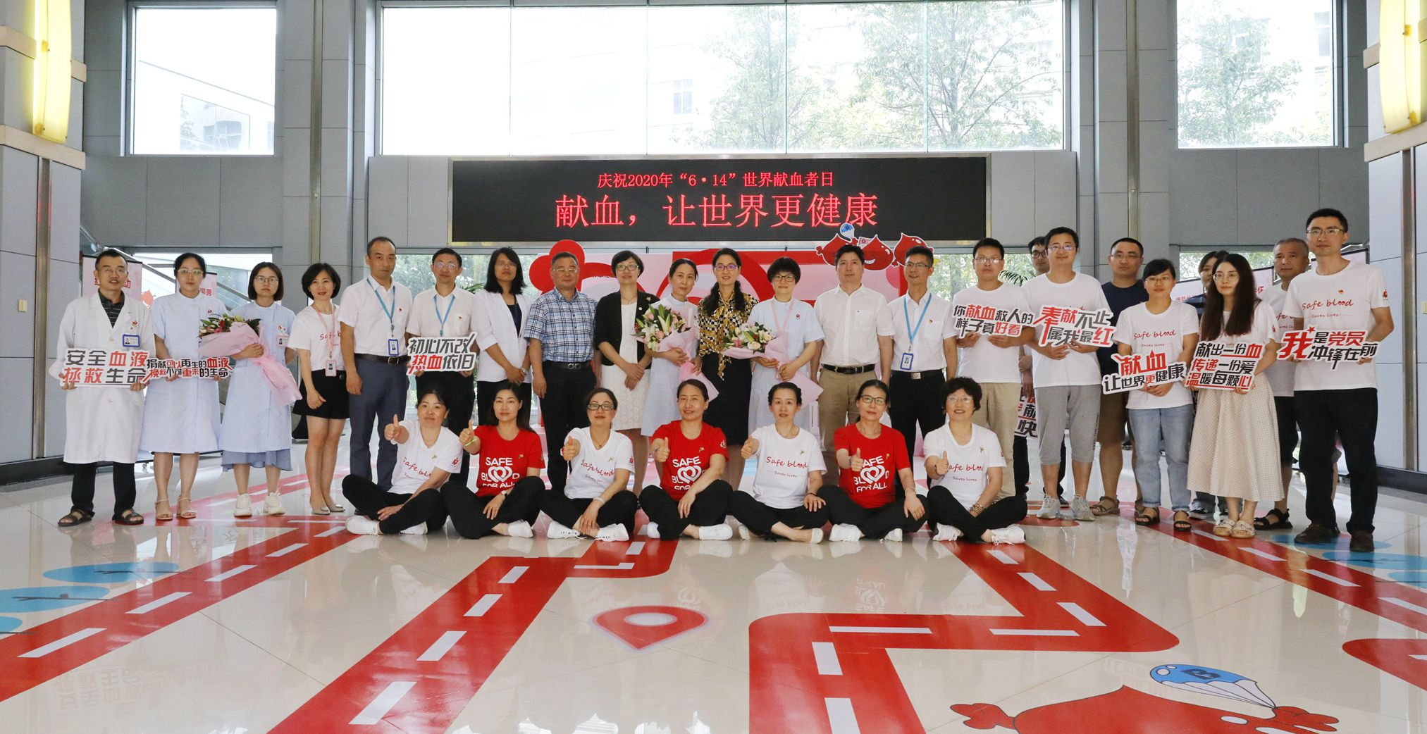 """安全血液 拯救生命——市红十字会联合中心血站开展""""世界献血者"""