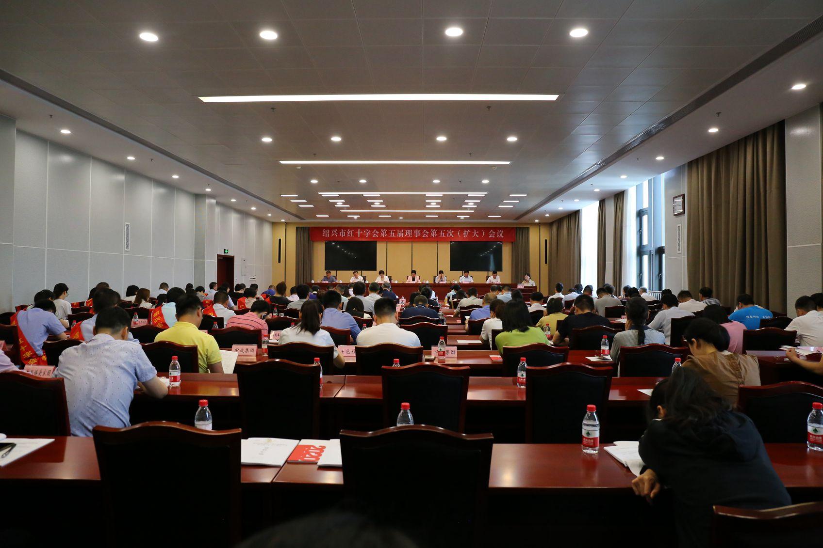 市红十字会召开第五届理事会第五次(扩大)会议
